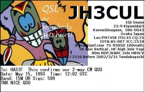 jh3cul.jpg